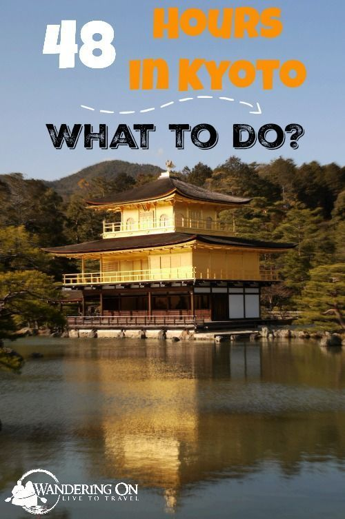 Want to know what to do for two days in Kyoto? Check out our complete guide here!