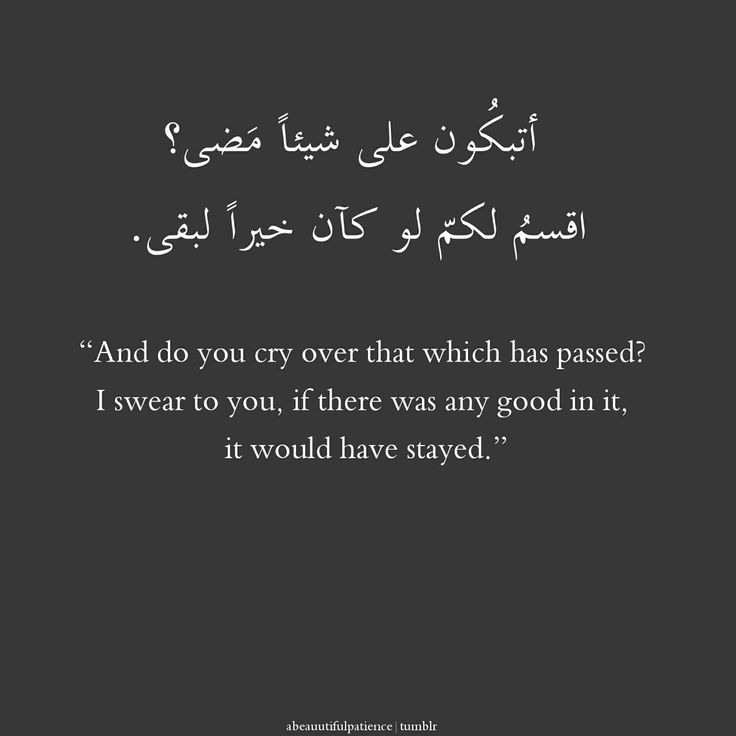 Islamic Quotes Hd Images: Best 25+ Islamic Inspirational Quotes Ideas On Pinterest
