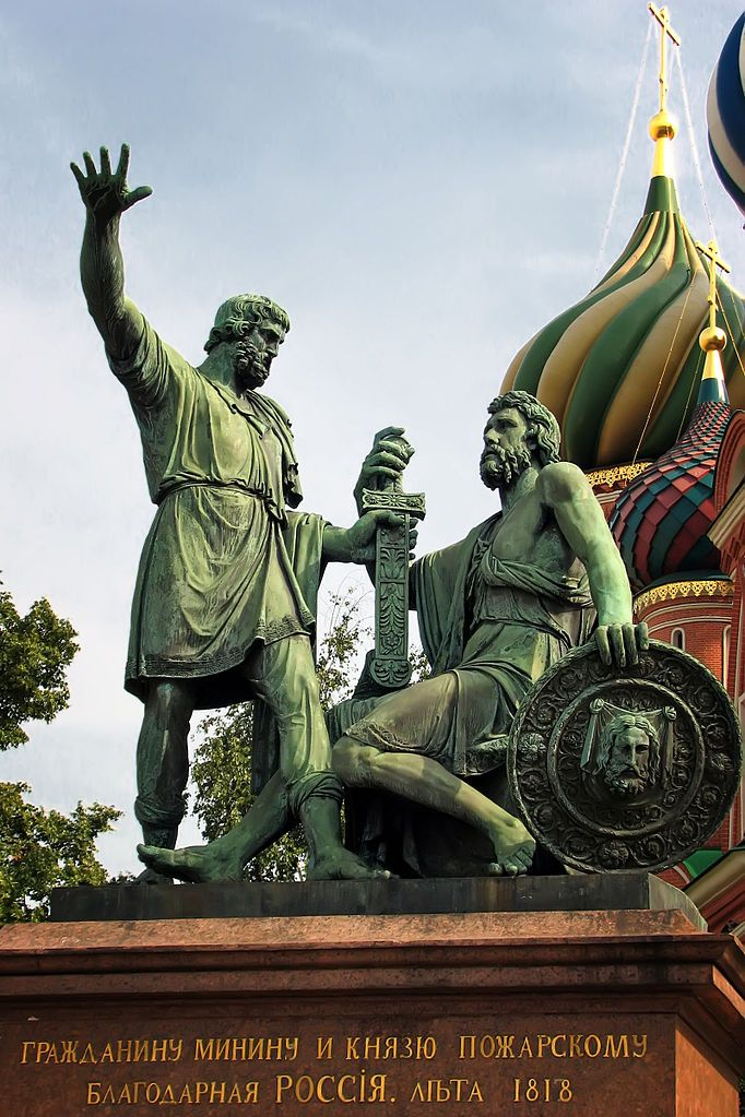 Monument to Minin and Pozharsky in Moscow, Russia