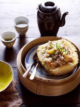 Pineapple rice (Bo luo fun)