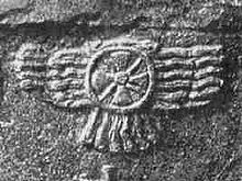Nimrud stele winged sun is an ancient form of the recent sun cross and Templar Cross.