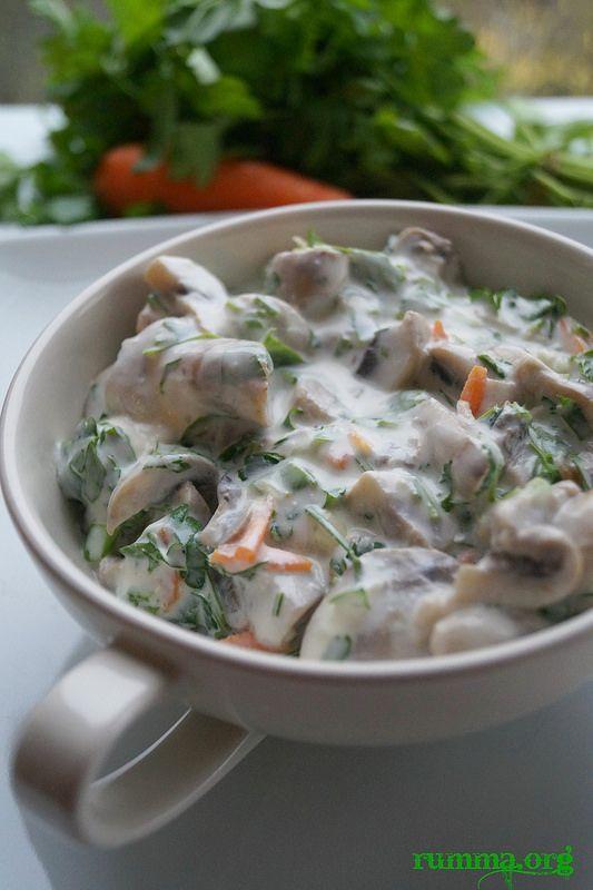 yoğurtlu mantar salatası