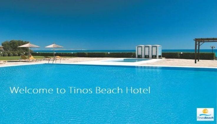 Πάσχα στο 4* Tinos Beach Hotel στην Τήνο μόνο με 299€!
