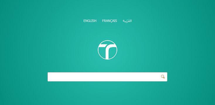 Dictionnaire multilingue de terminologie en anglais, arabe et français.