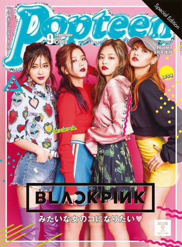 #BlackPink #PopteenMagazine