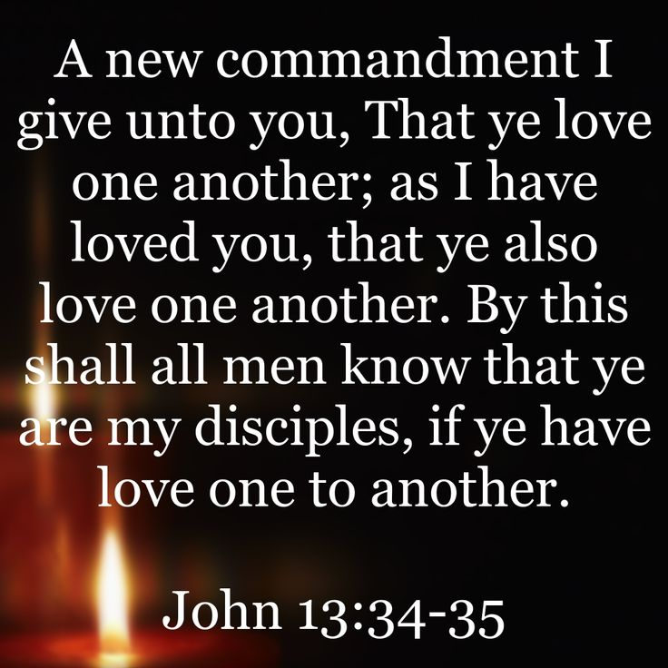 Quotes About Uplifting One Another: 25+ Best Ideas About John 13 34 On Pinterest