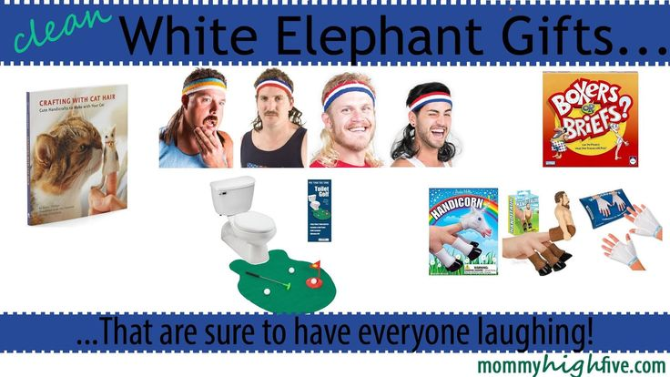 White Elephant Gift Party Guide for Christmas 2016