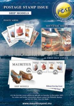 2005 Mauritius Stamps First Day Covers - Ship Models Souvenir Sheet FDC