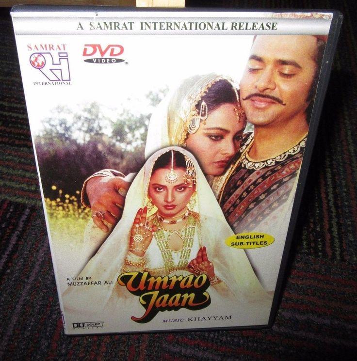 UMRAO JAAN DVD MOVIE, MUZZAFFAR ALI FILM, HINDU LANGUAGE, ENGLISH SUBTITLES, GUC