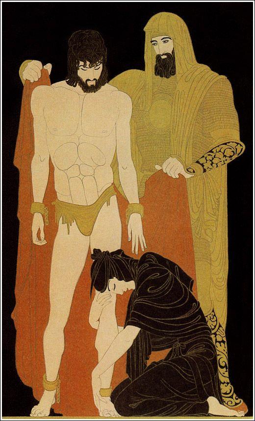 Н.И. Мальцев Shota Rustaveli, The Knight in Panther's Skin Illustrator N.I. Maltsev
