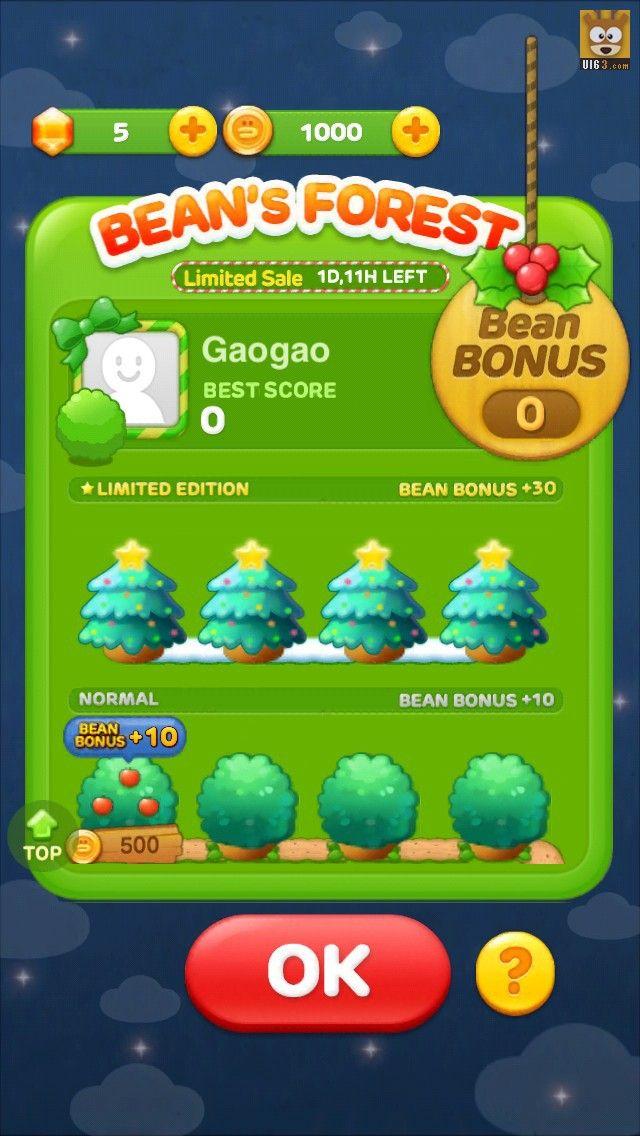 LINE《 JELLY》手机游戏UI设计...