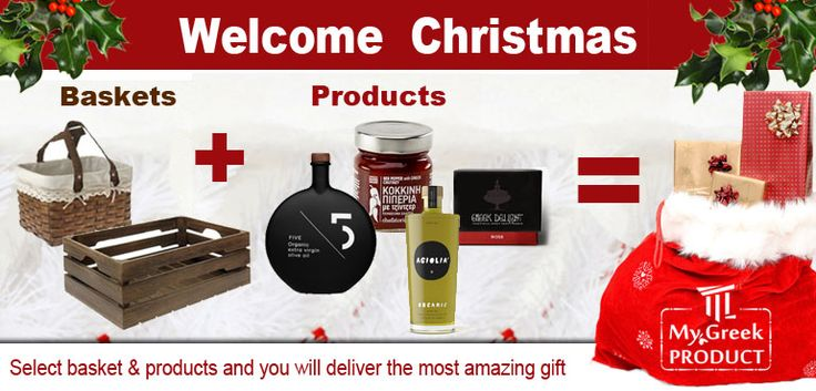 Create unique gifts in 2 simple steps and get 10% discount. http://mygreekproduct.com/en/203-basket  #christmasgifts   #christmas   #christmas2015   #gifts   #onlineshopping
