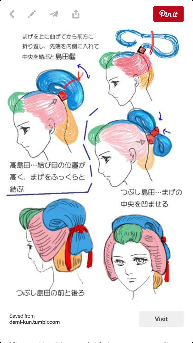 best asian h a i r s t y l e s images on pinterest geishas hair