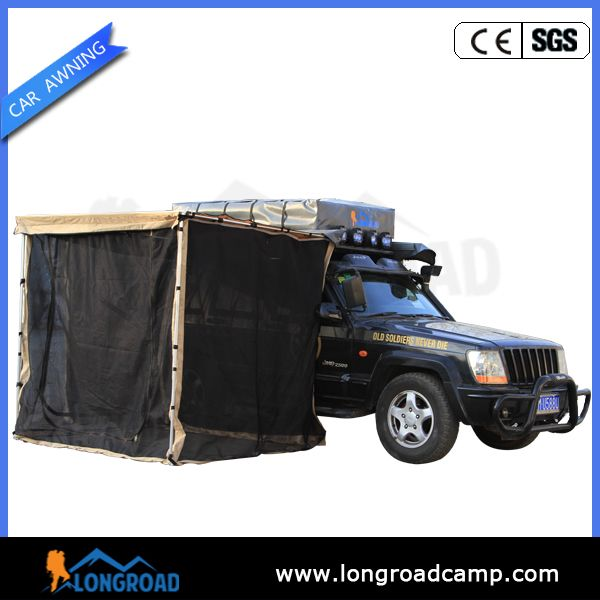 Side Awning with Mosquito room