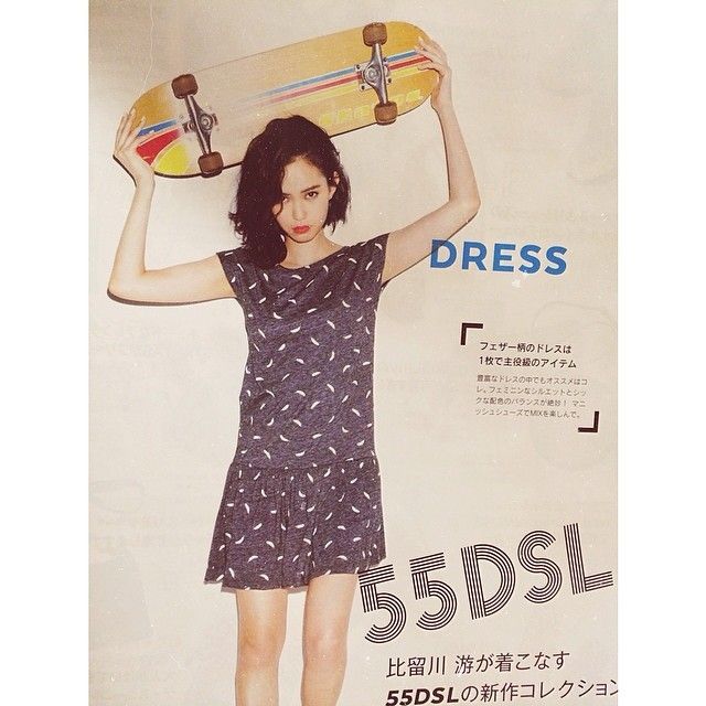 eiko itoh 今回の55DSLぜんぶ可愛い! 比留川游ちゃんpower #比留川游#55DSL#onepiece#ss #feather#dress#sweet