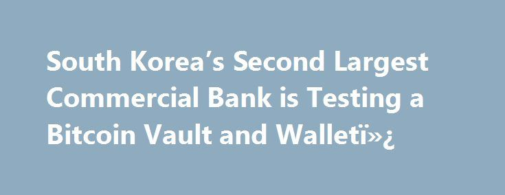 South Korea's Second Largest Commercial Bank is Testing a Bitcoin Vault and Wallet https://betiforexcom.livejournal.com/28889255.html  […] The post South Korea's Second Largest Commercial Bank is Testing a Bitcoin Vault and Wallet appeared first on CryptoCoinsNews. The post South Korea's Second Largest Commercial Bank is Testing a Bitcoin Vault and Walletï»&...The post South Korea's Second Largest Commercial Bank is Testing a Bitcoin Vault and Wallet appeared first on Forex news…