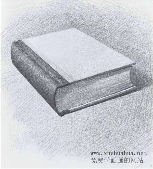 Книга картинки карандашом