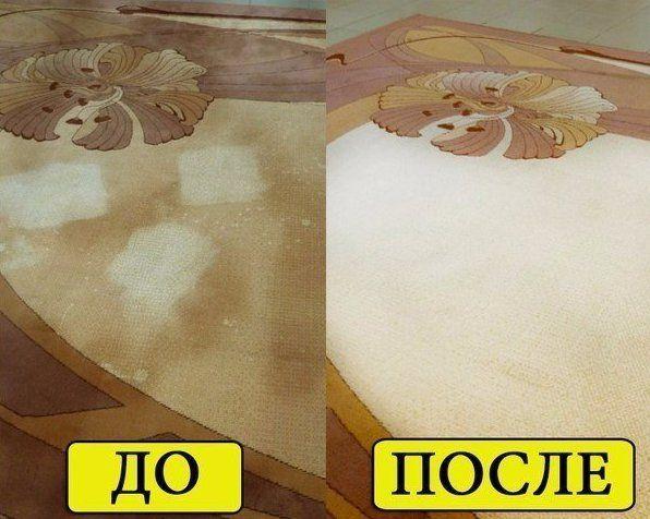 Средство для чистки  ковров своими руками - просто!