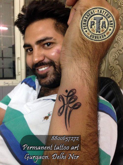 Maa tattoo, maapaa tattoo deign , ma tatoo in hindi, ma tattoo with color, maa tattoo in color, maa tattoo in red color, wrist tattoo design , tattoo design for girls, maa tattoo design on side wrist Done by -Deepak Karla 8800637272 AT- Permanent tattoo art, Gurgaon