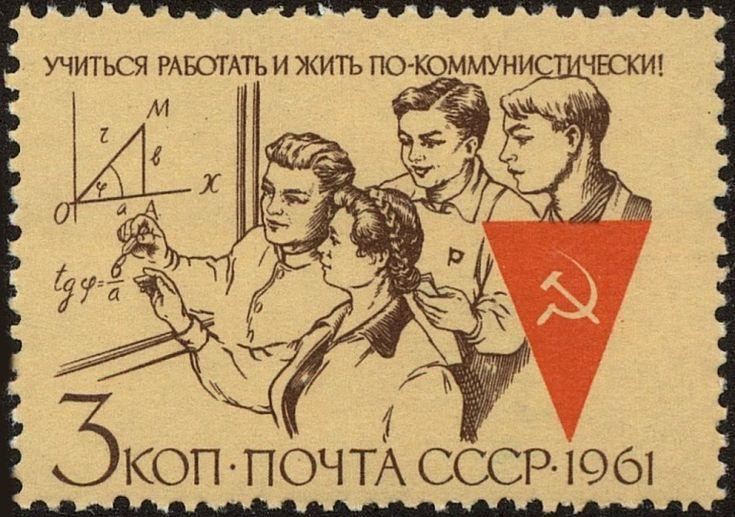 ソ連 - 1961  Sc.2531   ソ連の若者は 三角法を学びます  クリックすると拡大します スタッフにメモを送ります  ページのトップへ KuoLC5310 コミュニティの柱  アメリカ 4488投稿  2016年2月29日12:03投稿  プロフィールを見ます KuoLC5310のSCFオークション ブックマーク返信 あなたの友達リストにKuoLC5310を追加します。  この返信へのリンクを取得します。 ハンガリー アイザック・ニュートンの死の生誕250周年記念 1977年3月31日 サー・アイザック・ニュートン(1643年から1727年)が広くすべての時間の中で最も影響力のある科学者の一人として認識されている英語の物理学者と数学者でした。記念切手は、光学系の彼の作品を描いた図の前で彼のスケッチを示しています。結合された標識は、ロケットからのニュートンの図を示してプリンキピアMathematicaの空間での軌道の原理を説明します。   クリックすると拡大します スタッフにメモを送ります  ページのトップへ KuoLC5310によ