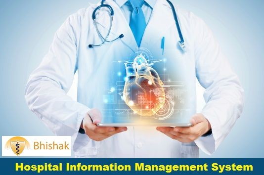 Hospital Information System Functions
