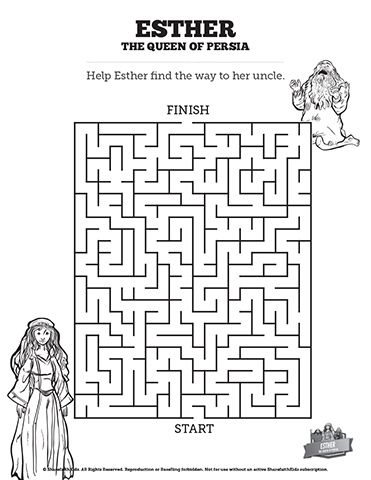 Queen Esther Bible Mazes: See if your kids can lead Queen Esther through this maze to her king. With just enough of a challenge to make it fun, this Bible activity encourages your class to remember the courageous journey Queen Esther took to plead for her people's safety before King Xerxes.