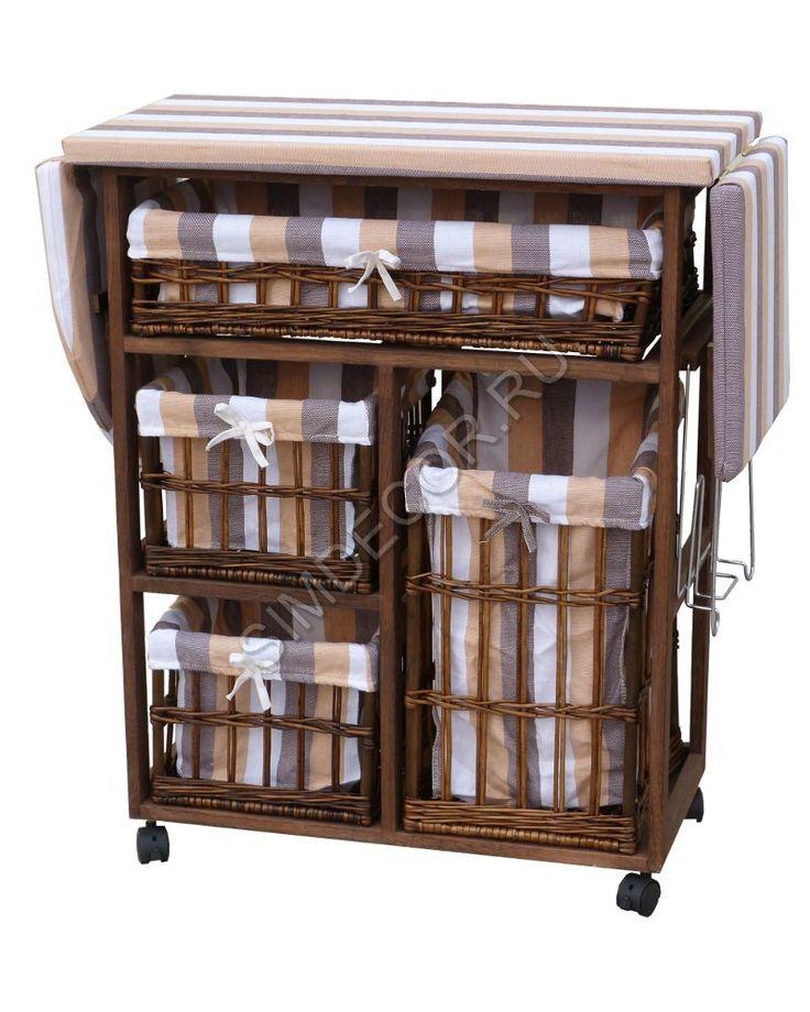 Комод гладильный с 4 корзинками для белья