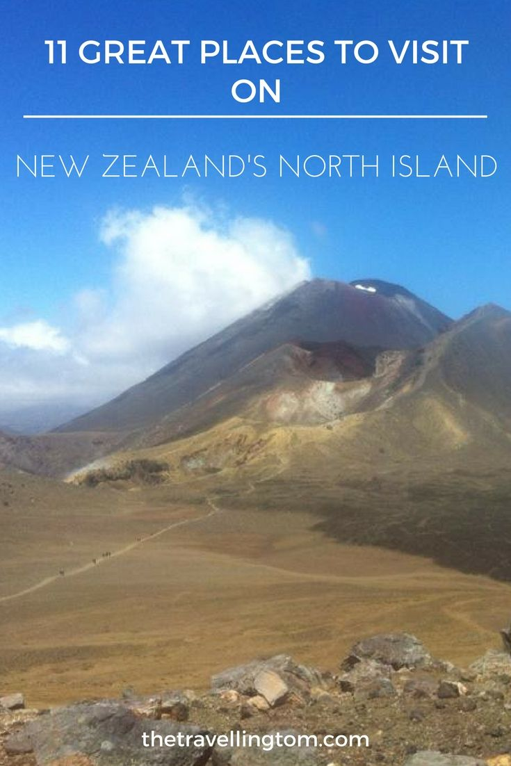 Travelling New Zealand isn't complete without a visit to the North Island.  There's plenty of things to do on the North Island and many great places to see.  Don't skip the North Island as part of your New Zealand itinerary.