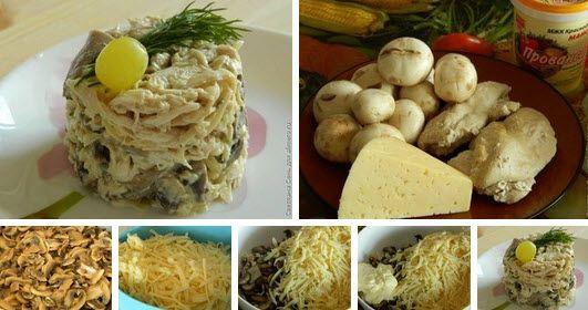 Грибной салат с курицей Время приготовления: 1 час Степень сложности: очень легко