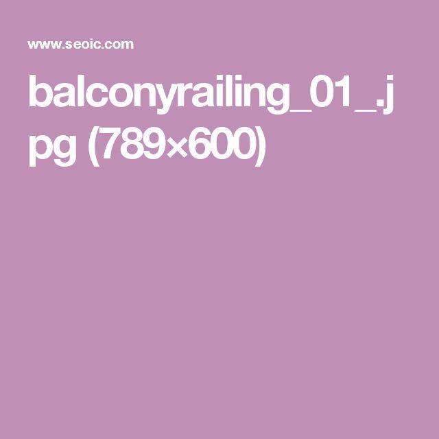 balconyrailing_01_.jpg (789×600)