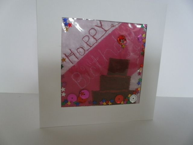 Shake Me! Glitter Card £2.50