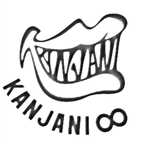 関ジャニ∞ ロゴの画像 プリ画像