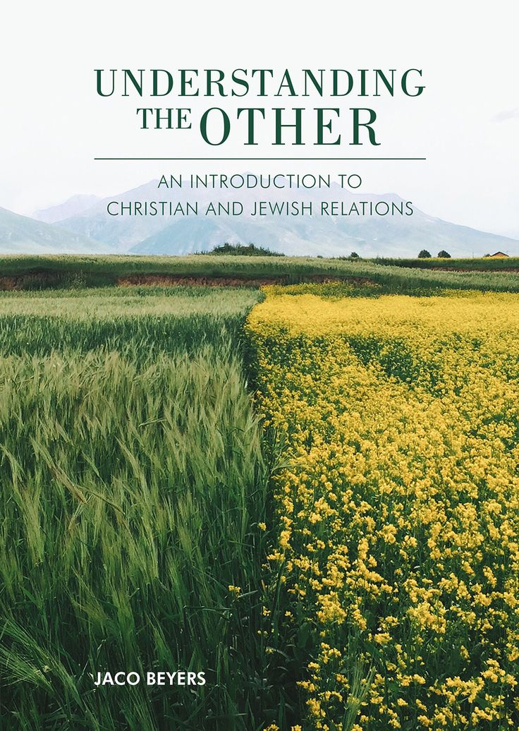 The way in which Judaism and Christianity relate can be conceptualised in many different forms, depending on the theory one subscribes to. Before interaction between the two is possible, an honest and unbiased attempt to understand each other must be mutual. This is a painful and difficult exercise as Christians and Jews seem to have been at odds since forever. This publication is not the final word on the relationship, but serves as an invitation to Jews and Christians for peaceful…