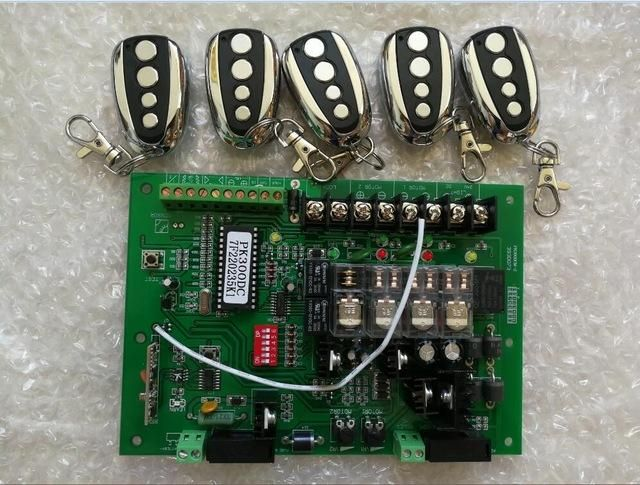 remote control optional circuit board motherboard PCB card for swing gate opener motor 24VAC/DC power input PK300DC