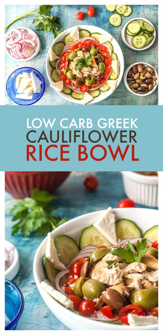 This low carb Greek Cauliflower Rice Bowl is so full of flavor you won't even care that it's healthy for you! This crunchy, tasty bowl is cold like a salad but makes for a hearty meal. Only 6.8g net carbs per serving.