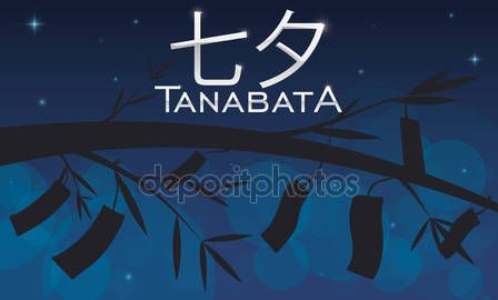 Starry Night View of Tanabata with Bamboo and Tanzaku Papers