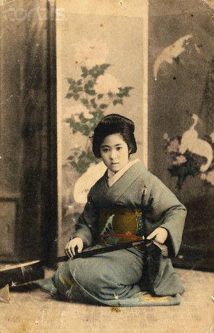 Postcard of Geisha with Shamisen