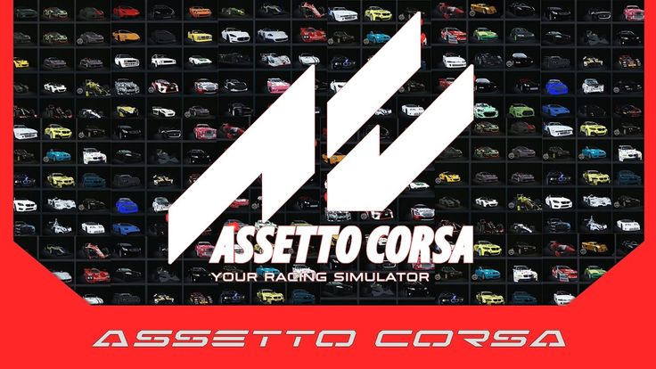 Assetto Corsa - Showroom (311 cars)