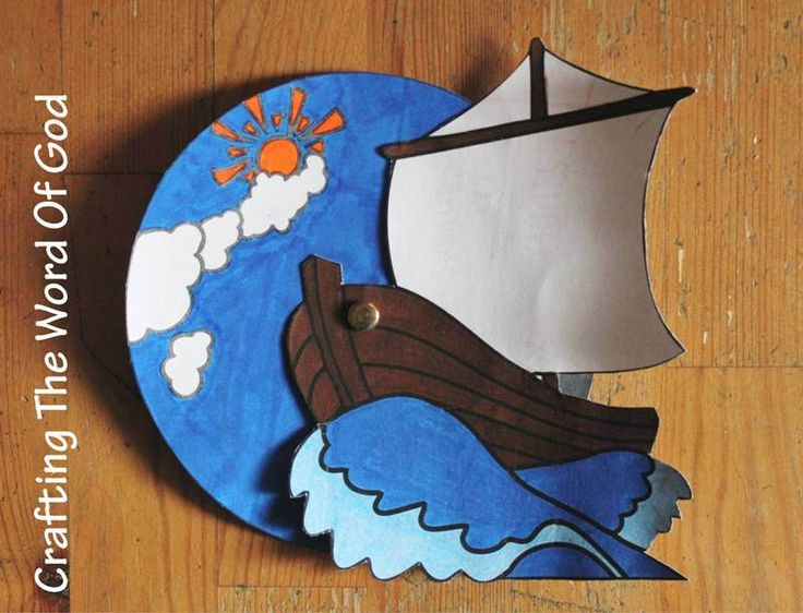 This craft is simple, but  fun. It will help reinforce the story of Jesus calming the sea. It's a nice reminder that when the world is raging around us, God is in control of it all.