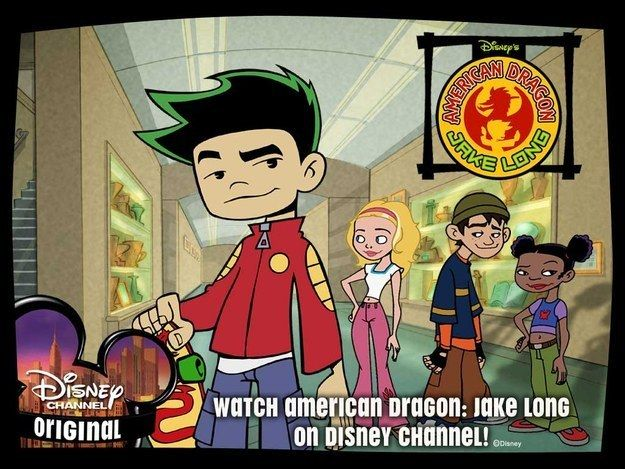 American Dragon Jake Long 2005 2007 Nostalgic Pinterest