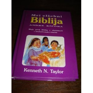 Slovak - Central Slovakian Romany Bilingual Children's Bible / Central Slovakian dialect of Romany (Gypsy) / My first Bible in Pictures / Mri elsebni Biblija andre kipora / Moja Prva Biblia V Obrazkoch v stredoslovenskej romcine /Slovensko - Romskeho   $29.99