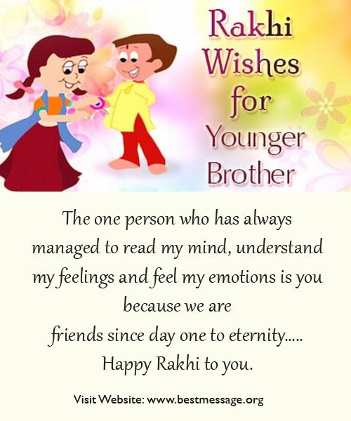 Wish your brothers and sisters Happy Raksha Bandhan with the top best rakhi wishes quotes and lovely sample text sms messages in English and Hindi.