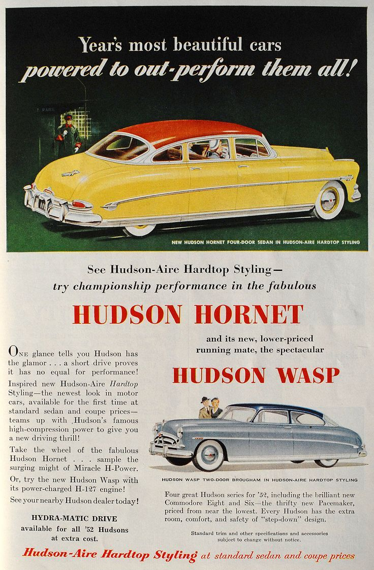 1952 Hudson Hornet advertisement.