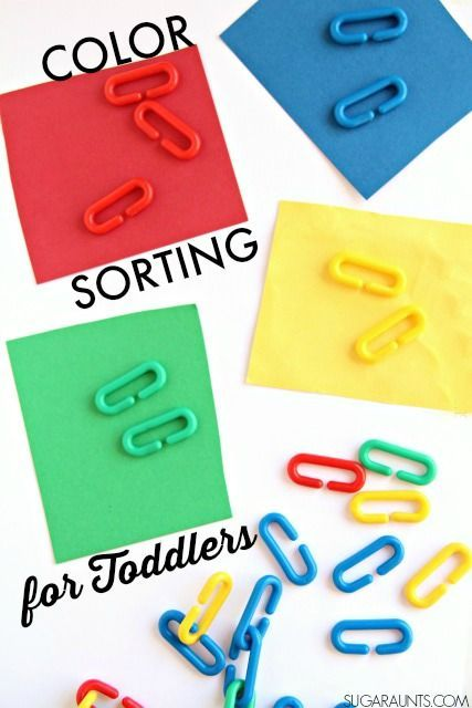 Rainbow Chain Link Toddler Color Matching