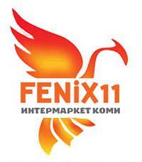 Fenix11.ru - Коми форум про выбор товара, услуги, партнера (18+) • Просмотр темы - Ваше отношение к ЕГЭ? - голосуем здесь