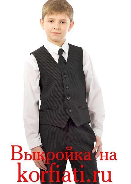 Классический жилет для мужского костюма выкройка