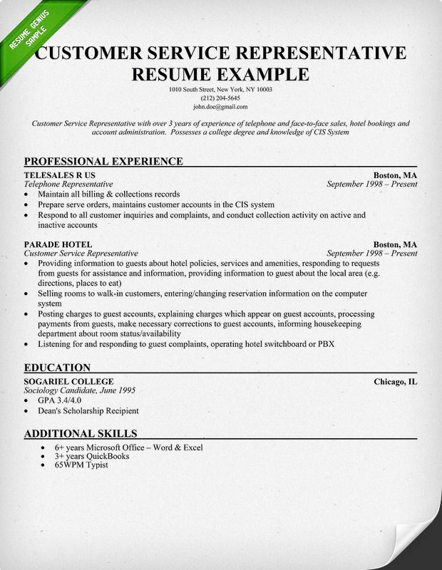 Resume Sample For Customer Service