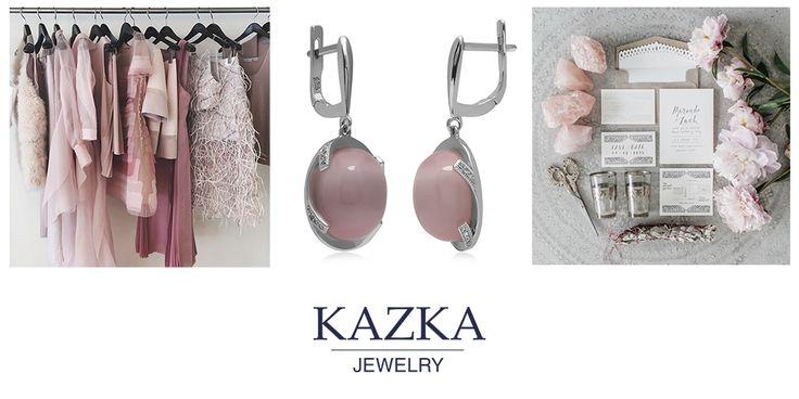 Серебряные серьги с розовыми улекситами ❤ созданы для нежных девушек, стремящихся подчеркнуть свои истинно женские качества. Приобрести за 1 394 грн. http://kazka.ua/serebryanie-serezhki-e688-e688/ #kazkajewelry #украшение_kazkajewelry
