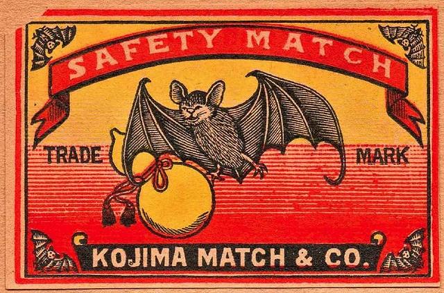 Happy Bat Vintage Japanese match box (again the bat, why?)