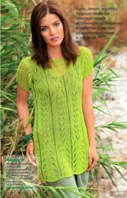 Салатовый ажурный пуловер